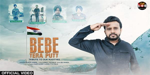 karamjit anmol new song bebe tera putt full video