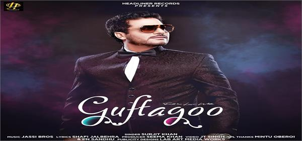 surjit khan new song guftgu