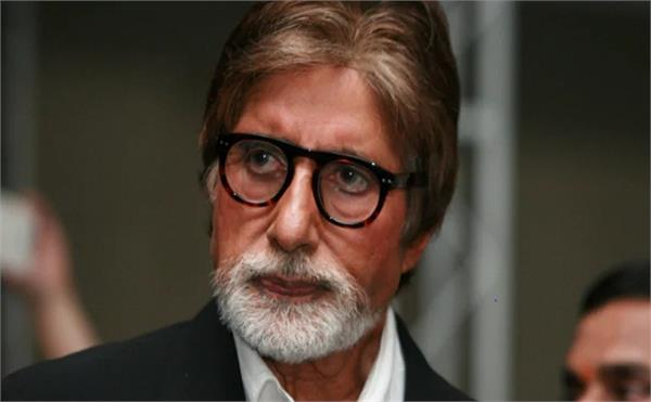 amitabh bachchan instagram post from hospital while corona treatment