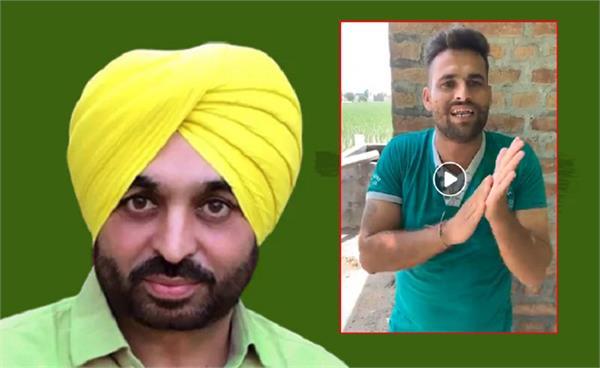 jagdeep randhawa and bhagwant mann