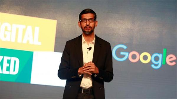 google will invest 10 billion dollar in india