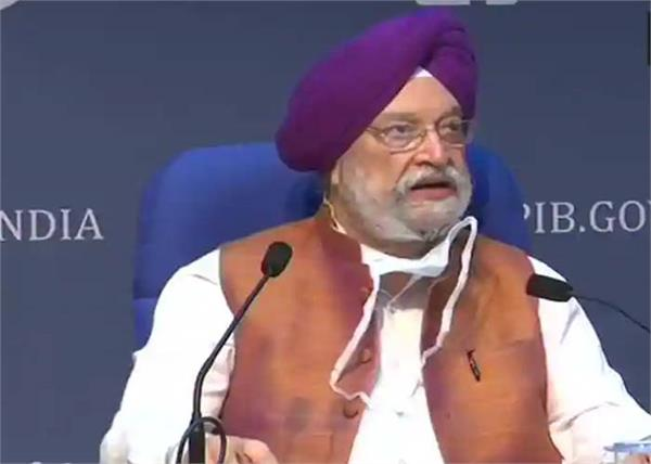 hardeep puri press conference vande bharat mission flight india air bubble