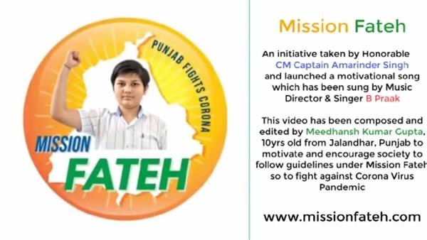 youngest website developer guinness book of records