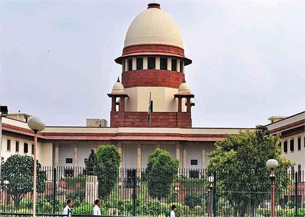 supreme court bar artist financial aid petition dismissed