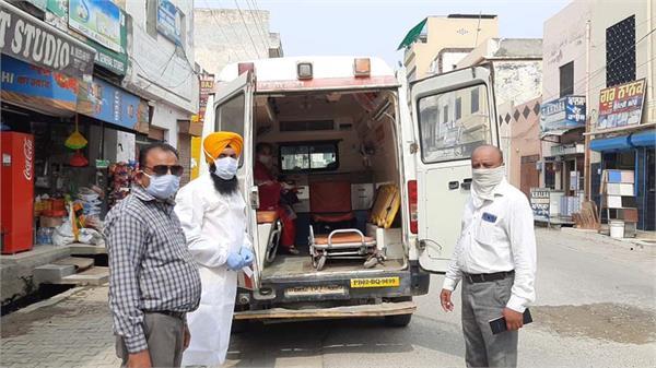 coronavirus goraya curfew positive case