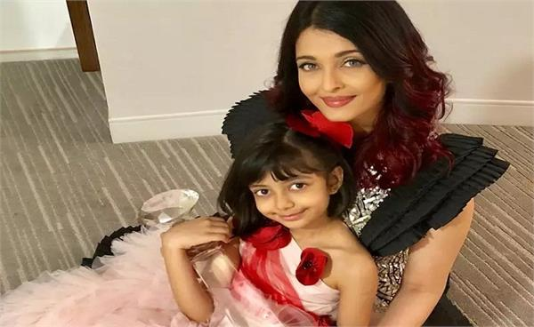 aishwarya rai bachchan tests negative for covid 19 discharged from hospital