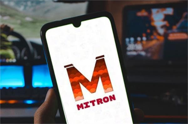 mitron app crosses 1 7 crore downloads