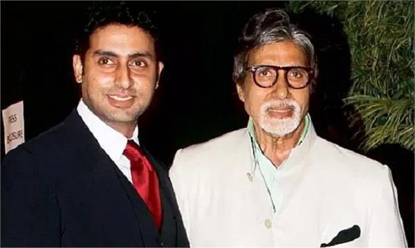 abhishek bachchan and amitabh bachchan