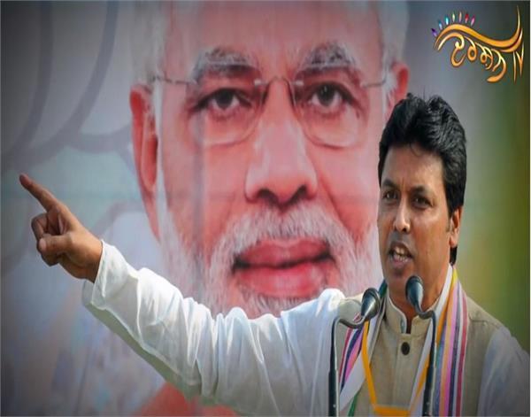 amritsar cm biplab dev statement politics