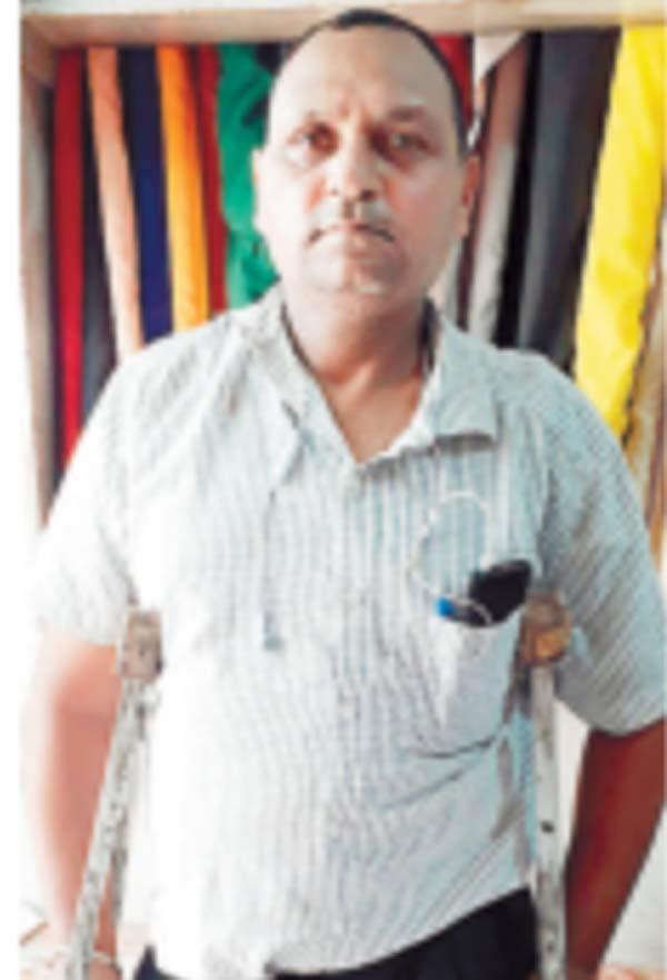 fraud case jalandhar