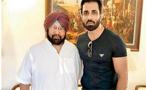 sonu sood and captain amarinder singh