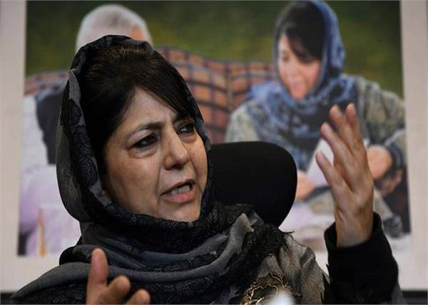 jammu and kashmir psa mehbooba mufti custody