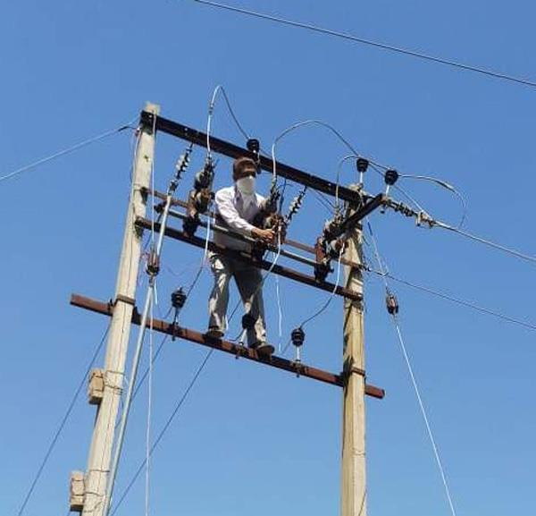 power corporation  notice  recovery jalandhar