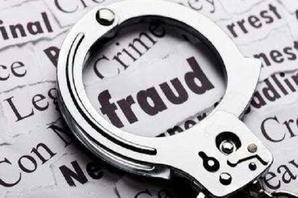 fraud case rupnagar red mercury chemical  corona  therapeutic
