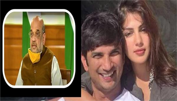 sushant girlfriend rhea writes to amit shah demanding cbi investigation