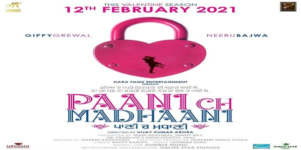 gippy grewal announce new movie date paani ch madanni