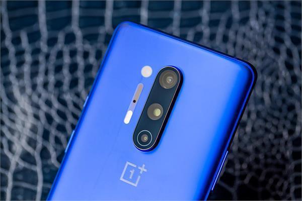 chinese smartphones oneplus 8 pro x ray camera ban