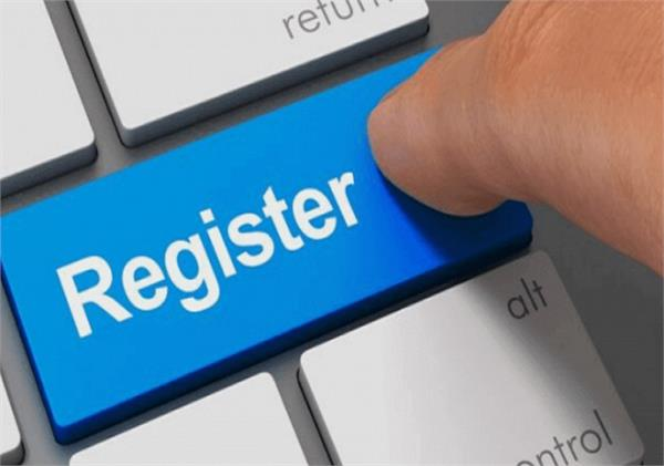 j k administration launches online registration kashmiri migrants