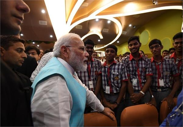pm modi youth india to create mobile app