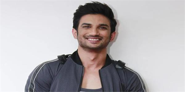 fir file against sushant singh rajput sucide case