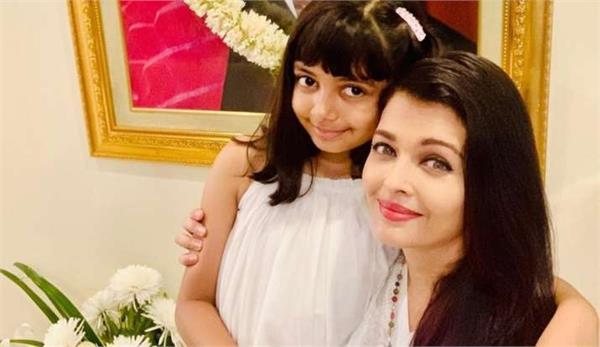 aishwarya aaradhya admitted to hospital