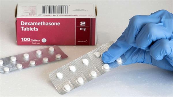 corona s most effective and inexpensive drug is dexamethasone study