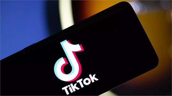 tiktok parent company bytedance employs chinese communist party members