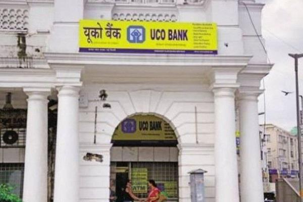uco bank officials are ready to come out of the purview of pca