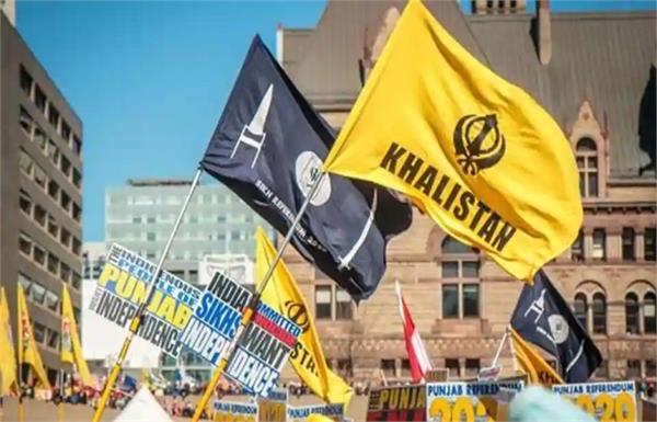 referendum 2020  us calls and urges muslims to demand ordistan