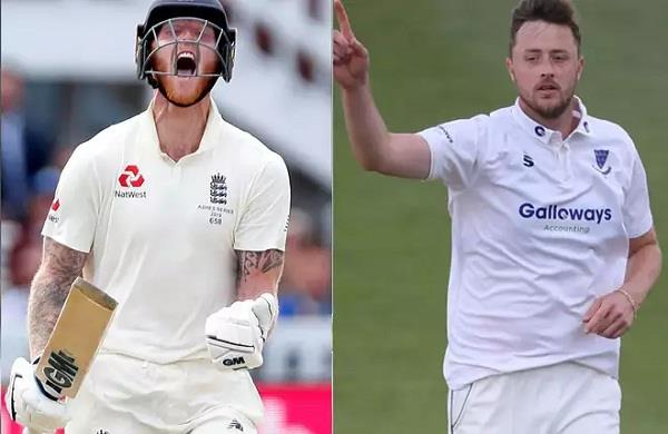 stokes replacement in the second test against pakistan involved this player