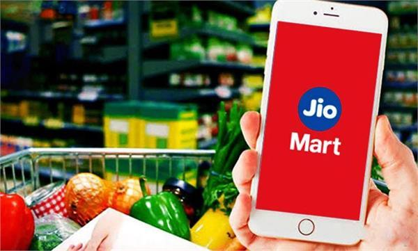 reliance retail warns of fake jiomart websites seeking franchisees