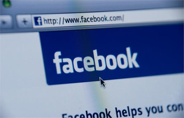 facebook  s new data collection lawsuit could cost up to 500 billion
