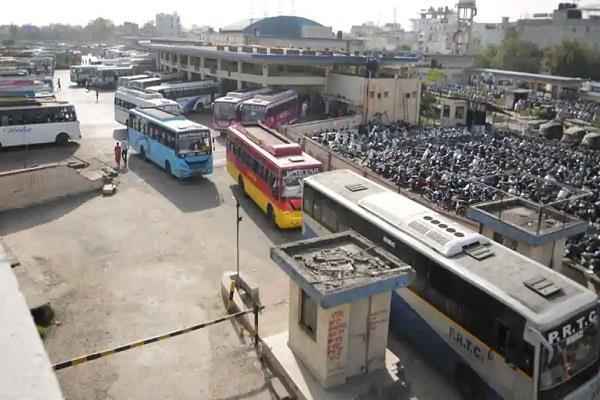 private and govt buses janamashtmi