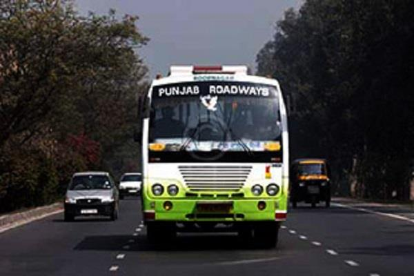 pun bus workers salary