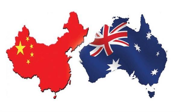 china australia south sea