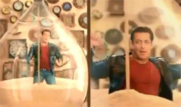 salman khan starrer bigg boss season 14 teaser released