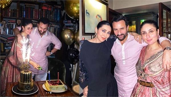 kareena kapoor wishes 50th happy birthday saif ali khan