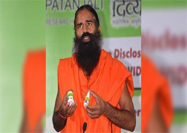 baba ramdev patanjali coronil huge demand supply