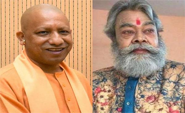 up cm yogi adityanath offers aid for tv actor anupam shyam ojha  s treatment