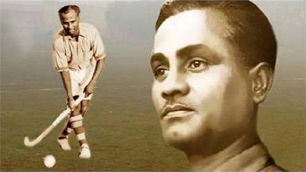 national sports day hockey dhyan chand birthday today