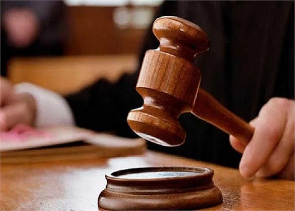 case registered against youth for cheating minor out of marriage