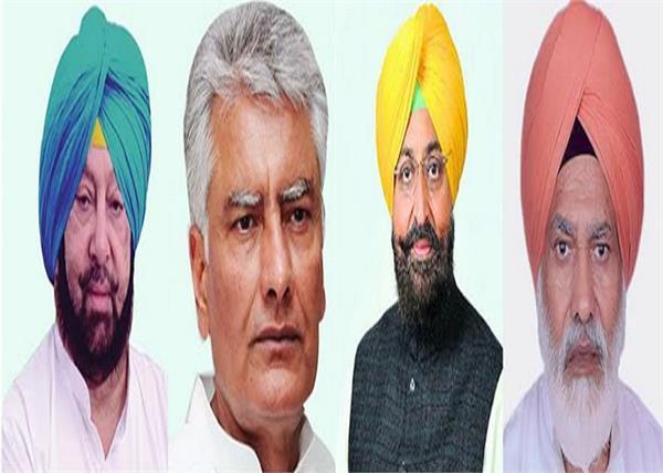 majitha partap singh bajwa capt amarinder singh congress leaders
