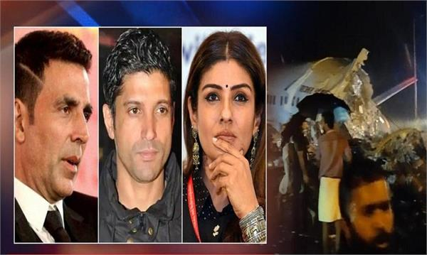 air india flight crash  akshay kumar    other b  wood celebs express grief