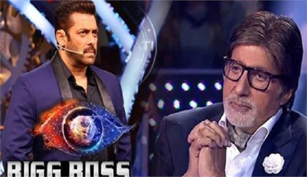 bigg boss 14 vs kbc 12 amitabh bachchan vs salman khan fight for tv trp