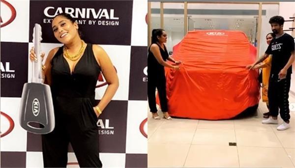 singer afsana khan buys new luxury car