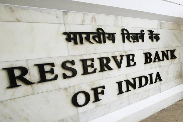 due to the 5 major decisions of the rbi direct impact on the general public