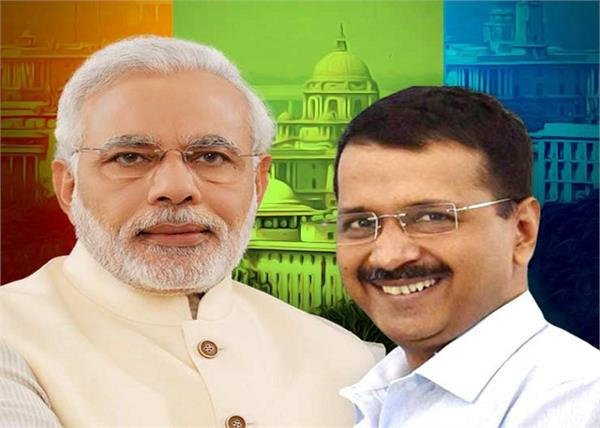 pm modi birthday wishes to delhi cm arvind kejriwal