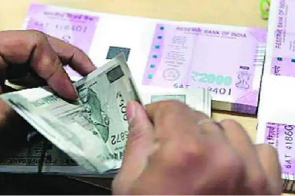 the government will give rs 36 000 to those earning up to rs 15 000
