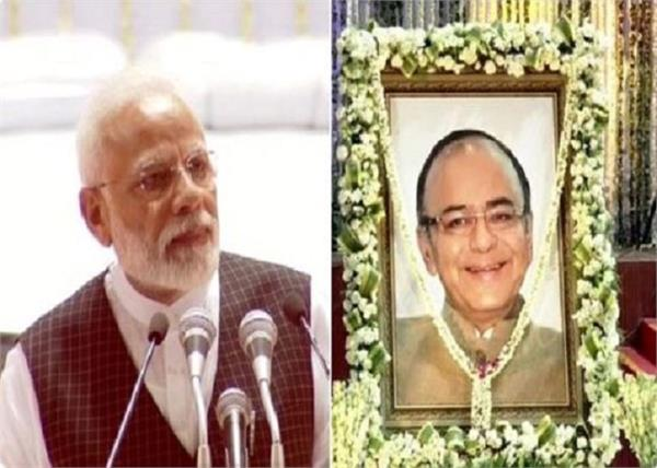 arun jaitley death anniversary pm modi remembers