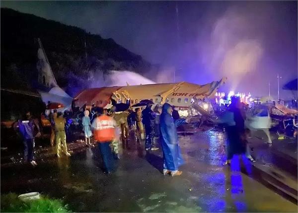 kozhikode plane crash 18 dead horrifying scene